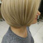 Cалон-парикмахерская Глиссада фото