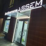 Центр косметологии ASSEM фото