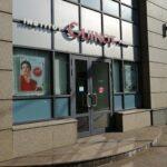 Центр косметологии Guinot фото