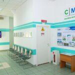 Центр косметологии Реднор, Пыжевский пер., д. 5 фото