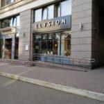 Центр красоты ELYSION фото