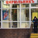 Федеральная сеть салонов красоты ЦирюльникЪ, бульвар Яна Райниса, 1 фото