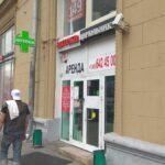 Федеральная сеть салонов красоты ЦирюльникЪ, Краснопрудная улица, 3-5с1 фото