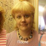 Кабинет лечебного массажа Тело и душа фото