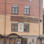 Клиника эстетической медицины Tori фото