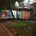 Парикмахерская, Бескудниковский бульвар, 15 к1 фото