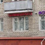 Парикмахерская район Люблино фото