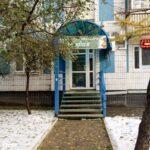 Парикмахерская-салон София фото