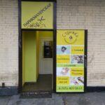 Парикмахерская салонов СтрижКо, улица Планерная, 7 к1 фото