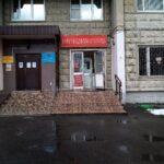 Парикмахерская, улица 800-летия Москвы, 32 фото