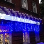 Салон красоты АЛЬТИССИМО, Пуговишников переулок, 11 фото