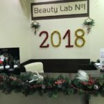 Салон красоты Beauty Lab № 1 фото