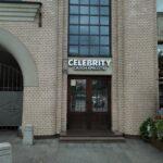 Салон красоты CELEBRITY фото