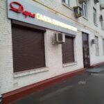 Салон красоты Дарья, Большая Академическая, 6 к1 фото