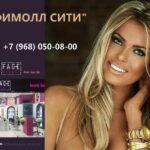 Салон красоты Face Beauty фото