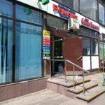 Салон красоты Прим-бизнес фото