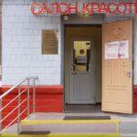 Салон Красоты SK, улица Шумкина, 3к2 фото