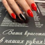 Салон красоты Соколовой фото