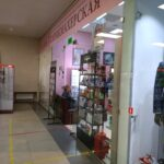 Салон красоты Триумф, улица Планерная, 7 фото