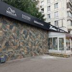Салон красоты Жантиль, Химкинский бульвар, 17 фото