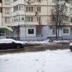 Салон-парикмахерская Алина, проезд Черепановых, 36 фото