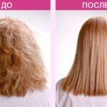 Салон-парикмахерская эконом-класса ИриС фото