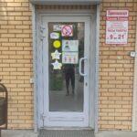 Салон-парикмахерская Самая Самая, Кузьминская, 17 фото