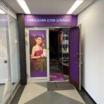 Сеть салонов тайского массажа и СПА Вай Тай фото