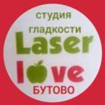 Студия эпиляции Lotus Laser Epil фото