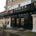 Студия красоты EVITA Studio of Beauty, Петрозаводская, 22 к1 фото