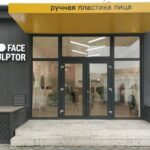 Студия массажа лица Face Sculptor фото