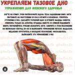 Студия массажа Svetlana Morozova Massage Treatments фото