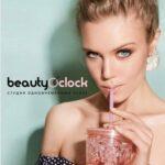 Студия ногтевого сервиса BeautyO'clock фото